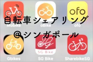 bikesharingapp