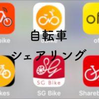 bikesharingapp3