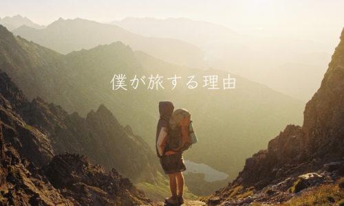 travel-min
