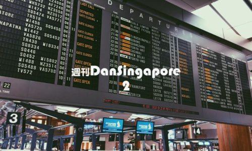 WeeklyDanSingapore2