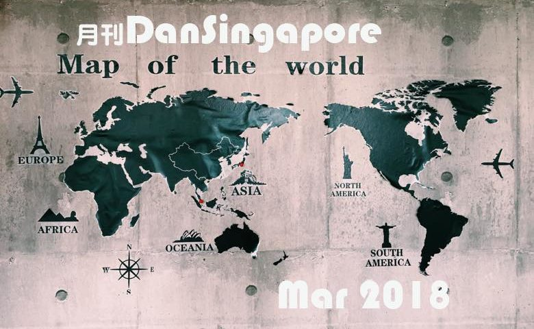 MonthlyDanSingapore1803