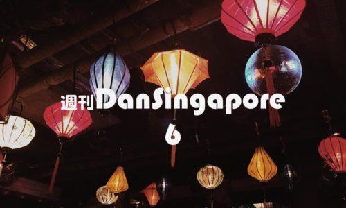 WeeklyDanSingapore6