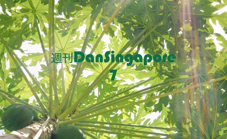 WeeklyDanSingapore7