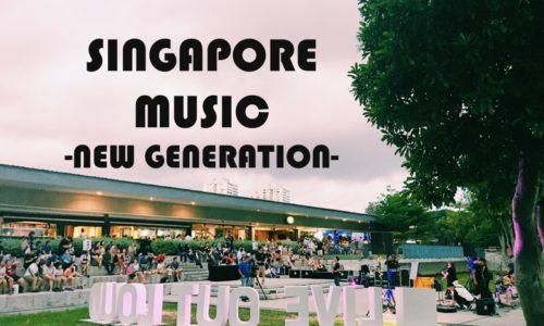 singaporemusic