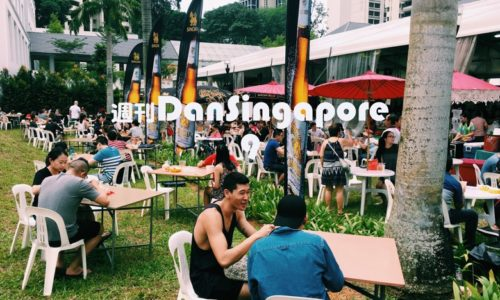WeeklyDanSingapore9