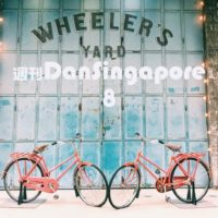 WeeklyDanSingapore8