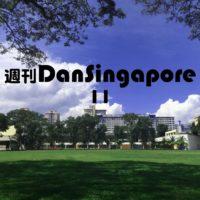 WeeklyDanSingapore11