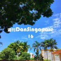 WeeklyDanSingapore16