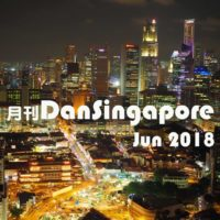MonthlyDanSingapore1806