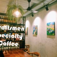 Craftsmen Specialty Coffee