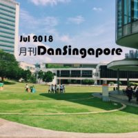 MonthlyDanSingapore1807