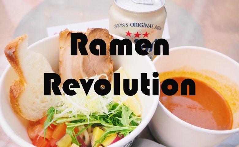 ramenrevolution