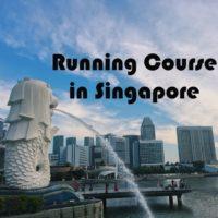 runningcourse