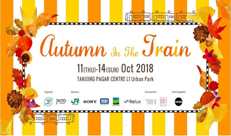 Autumn-in-the-Train