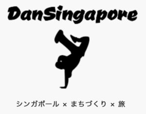 DanSingapore