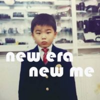neweranewme