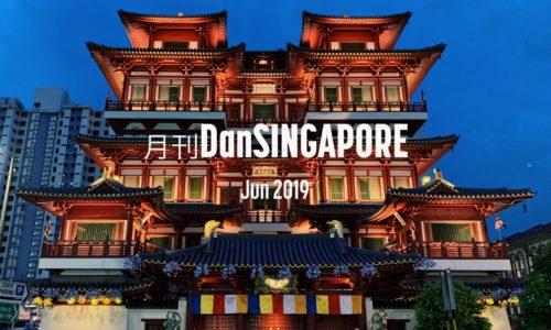 MonthlyDanSingapore1906
