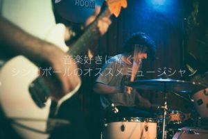 localmusic