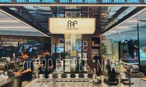 pppcoffeenew