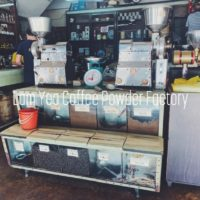 lamyeocoffeepowderfactory