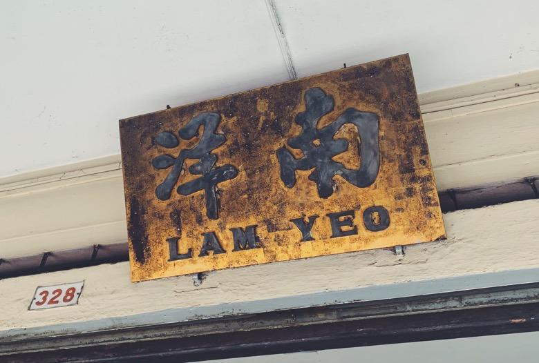 lamyeocoffeepowderfactory