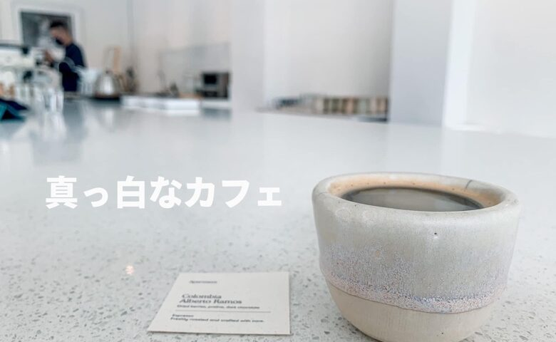 apartmentcoffee